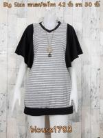 blouse1783 (ปลีก150/ส่ง89) เสื้อแฟชั่นไซส์ใหญ่ตัวยาว (ใส่เป็นเดรสได้) แขนระบาย คอวี ผ้ายืดเนื้อดีสีเทาอ่อนริ้วขาว