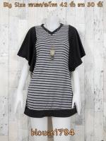 blouse1784 (ปลีก150/ส่ง89) เสื้อแฟชั่นไซส์ใหญ่ตัวยาว (ใส่เป็นเดรสได้) แขนระบาย คอวี ผ้ายืดเนื้อดีสีเทาริ้วกรมท่า
