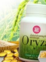 น้ำมันรำข้าวและจมูกข้าวพรปิยะ Oryza ออไรซา ป้องกันมะเร็ง ลดการเสี่ยงโรคหัวใจ