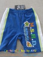 กางเกง M.S.H.D. size 90cm