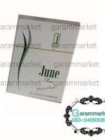June slim Menthol (แถมฟรี 1 ซอง เมื่อซื้อ 1 คอตต้อน)