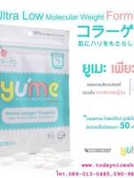 Yu'me Pure Marine Collagen Tri-peptide ยูเมะ เพียว คอลลาเจน 60เม็ด (4xx-5xx) โมเลกุลที่เล็กที่สุดในโลก ร่างกายดูดซึมได้ทันที ซึ่งเป็นเทคโนโลยีที่ผลิตได้เฉพาะในประเทศญี่ปุ่นเท่านั้น
