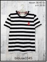 blouse3345 (ปลีก140/ส่ง99) เสื้อยืดแฟชั่นงาน CC-OO (CC Double O) คอกลม แขนสั้น ผ้า Cotton เนื้อดีลายริ้ว สีขาวดำ