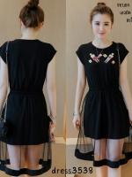 dress3538 งานนำเข้าแบรนด์เกาหลี ชุดเดรสน่ารัก ช่วงกระโปรงคลุมทับด้วยผ้ามุ้ง เอวสม็อคยืดได้เยอะ ผ้ายืดเนื้อดีมีน้ำหนัก สีพื้นดำ Size M