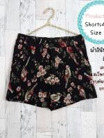 shorts449 (ปลีก170/ส่ง130) กางเกงขาสั้นผ้าลินินเนื้อหนาทอลาย ซิปหน้า กระเป๋า 2 ข้าง ลายนกพื้นสีน้ำตาลเข้ม Size M