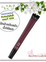 Victoria's Secret / Lip Silk Sheer Gloss 7 ml. (Fearless)