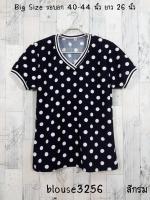 blouse3256 (ปลีก150/ส่ง80) Big Size Blouse เสื้อแฟชั่นไซส์ใหญ่ คอวี แขนสั้น ผ้าหนังไก่เนื้อนุ่ม(ยืดได้เยอะ) ลายจุด Polka-Dot สีกรมท่า