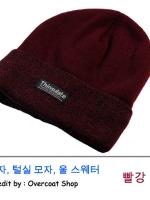 หมวกไหมพรม สีแดงเข้ม