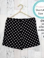 shorts445 (ปลีก160/ส่ง120) กางเกงขาสั้นผ้าฮานาโกะหนาเนื้อดีทิ้งตัว ซิปข้าง กระเป๋า 1 ข้าง ลายจุดขาวพื้นดำ Size S