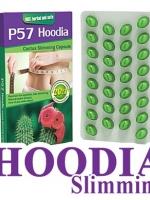 P57 Hoodia พี57ฮูเดีย Slimmingอาหาร เสริมลดน้ำหนักตัวใหม่ล่าสุด ด้วยสารสกัดเข้มข้นของกระะบองเพชรฮูเดียจากทะเลทรายคาลาฮาริในแอฟริกาใต้