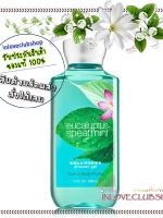 Bath & Body Works / Shower Gel 295 ml. (Eucalyptus Spearmint)