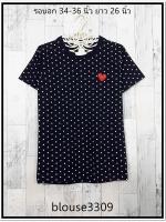 blouse3309 (ปลีก140/ส่ง99) เสื้อยืดแฟชั่นงาน Play คอกลม แขนสั้น ผ้า Cotton เนื้อดีลายจุด สีกรมท่า