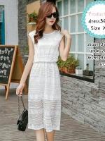 dress3605 (ปลีก350/ส่ง259) งานนำเข้าแบรนด์เกาหลี Maxi Dress ชุดเดรสยาวผ้าลูกไม้ยืดเนื้อนิ่ม มีซับในทั้งชุด เอวสม็อคยืดได้เยอะ สีขาว Size XL