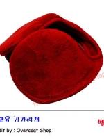 ที่ปิดหูกันหนาวรุ่นเล็กสีแดง