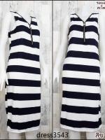 dress3543 Maxi Dress เดรสยาวคอวีแต่งซิป แขนกุด ผ้าคอตตอนยืดเนื้อนิ่มลายริ้วใหญ่ สีขาวกรม