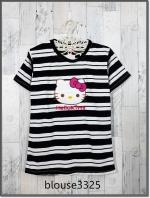 blouse3325 (ปลีก170/ส่ง120) เสื้อยืดแฟชั่น แต่งหน้าคิตตี้ ผ้าโปโลยืดเนื้อนิ่มลายริ้วเล็ก-ใหญ่ สีขาวดำ