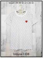 blouse3308 (ปลีก140/ส่ง99) เสื้อยืดแฟชั่นงาน Play คอกลม แขนสั้น ผ้า Cotton เนื้อดีลายจุด สีขาว
