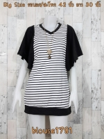 blouse1781 (ปลีก150/ส่ง89) เสื้อแฟชั่นไซส์ใหญ่ตัวยาว (ใส่เป็นเดรสได้) แขนระบาย คอวี ผ้ายืดเนื้อดีสีขาวริ้วกรมท่า