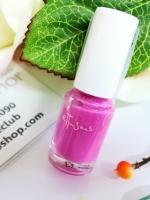 Ettusais / Vacances Nail Color (#5)