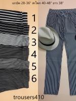 trousers410 กางเกงขายาวเอวยืด กระเป๋าข้าง ผ้านิ่มลายริ้วยืดได้เยอะ โทนสีขาวดำ
