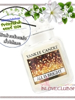 Yankee Candle / Car Jar Ultimate (All is Bright)
