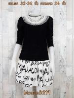 blouse3219 เสื้อแฟชั่นแขนยาว อกลูกไม้ คอปก Collar ประดับมุก ผ้าหนาเนื้อดี สีดำ