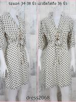 dress2068 (ปลีก160/ส่ง80) เดรสแฟชั่นงานแพลตตินั่ม คอวีผ่า แขนสี่ส่วน ผูกโบว์เอว ผ้าเนื้อดีสีครีมลายจุดดำ