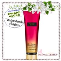 > Body Cream & Body Lotion <