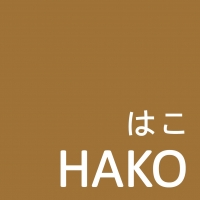 HAKO จัดเก็บสไตล์ญี่ปุ่น
