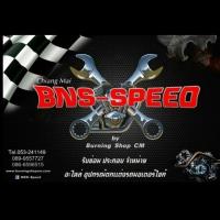 ร้านBns-Speed