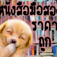 ร้านmemee-books