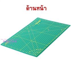 แผ่นรองตัดขนาด A3 (p1)
