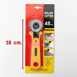 มีดตัดแบบโรตารี่ Rotary Cutter 45 mm.