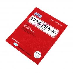 กระดาษคาร์บอน (สีขาว)