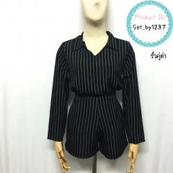 Set_bp1237 ชุดเซ็ท 2 ชิ้น(เสื้อ+กางเกง)แยกชิ้น เสื้อแขนยาวมีปกคอวี+กางเกงขาสั้นเอวยางหลัง ผ้าเนื้อดีมีน้ำหนักทิ้งตัวลายริ้วคู่พื้นสีดำ