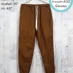Trousers432 Big Size Joggers กางเกงขายาวไซส์ใหญ่ปลายขาจัมพ์ เอวยืด กระเป๋าข้าง ผ้ายีนส์เนื้อดีสีพื้นน้ำตาลทอง (ใส่ได้ทั้งชายและหญิง)