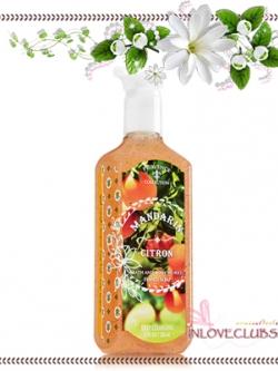 Bath & Body Works / Deep Cleansing Hand Soap 236 ml. (Mandarin Citron)