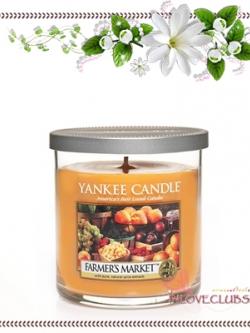 Yankee Candle / Small Tumbler Candle (single wick) 7 oz. (Farmer's Marketr)