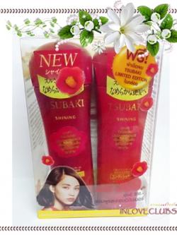 Shiseido Tsubaki / Shining Set Shampoo+Conditioner *Limited Edition
