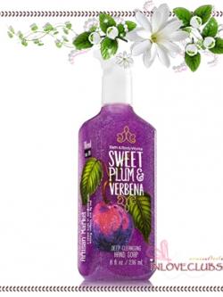 Bath & Body Works / Deep Cleansing Hand Soap 236 ml. (Sweet Plum And Verbena)