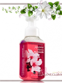 Bath & Body Works / Gentle Foaming Hand Soap 259 ml. (Japanese Cherry Blossom)