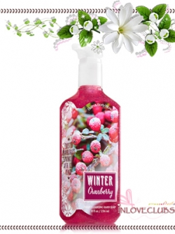 Bath & Body Works / Deep Cleansing Hand Soap 236 ml. (Winter Cranberry)