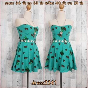 Dress2241 เดรสแฟชั่นเกาะอกเสริมฟองน้ำบาง ซิปหลัง เว้าเอว ผ้าฮานาโกะลายแตงโมเล็ก สีเขียวมิ้นท์