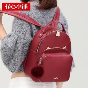 กระเป๋าเป้สะพาย สีไวน์แดง-Axixi