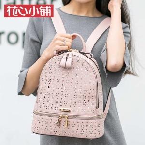 กระเป๋าเป้สะพาย สีชมพู-Axixi