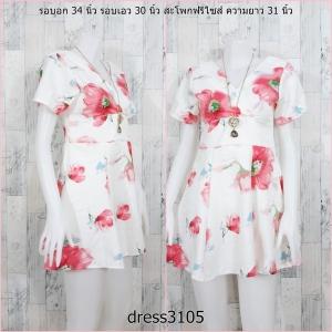 dress3105 ชุดเดรสแฟชั่นสไตล์วินเทจคอวีไขว้อกแขนสั้น ซิปหลัง ผ้ามิลิน(ผ้าทอหนาเนื้อดี)ลายดอกใหญ่ชมพูพื้นสีขาว