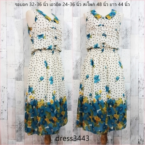 Dress3443 Maxi Dress แม็กซี่เดรส/ชุดเดรสยาวทรงสวย คอบัว แต่งกระดุมหน้า มีซับในอย่างดี เอวยางสม็อค ผ้าชีฟองเนื้อทรายลายเชิงดอกไม้สีฟ้าพื้นสีครีม