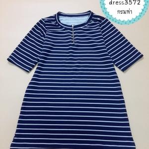 LOT SALE!! Dress3572 Big Size Dress ชุดเดรสไซส์ใหญ่ คอแต่งซิป แขนสามส่วน ผ้าหนังไก่เนื้อนุ่มใส่สบายยืดได้เยอะ ลายริ้วสีกรมท่า