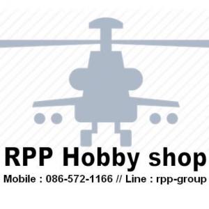 RPP-Hobby-Shop