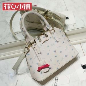 กระเป๋าสะพาย สีงาช้าง-Axixi